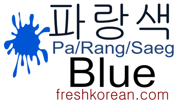 blue-fresh-korean-phrase