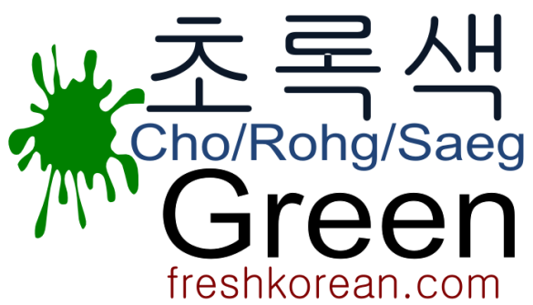 green-fresh-korean-phrase