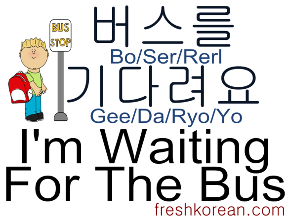 im-waiting-for-the-bus-fresh-korean-phrase