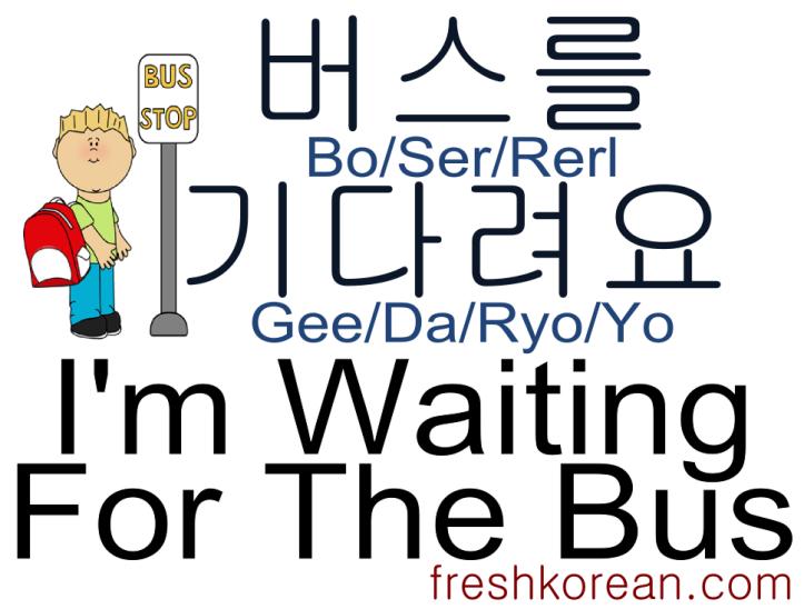im-waiting-for-the-bus-fresh-korean-phrase