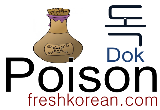 poison-fresh-korean-phrase