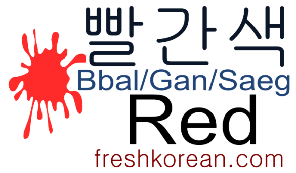 red-fresh-korean-phrase