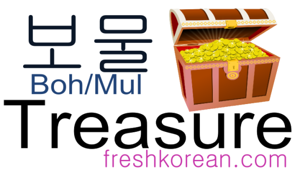 treasure-fresh-korean-phrase
