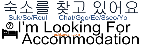 im-look-for-accommodation-fresh-korean-phrase