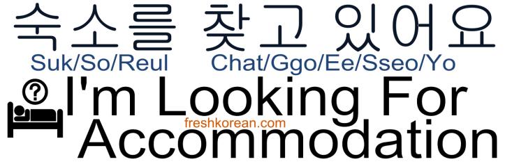 im-look-for-accommodation-fresh-korean-phrase