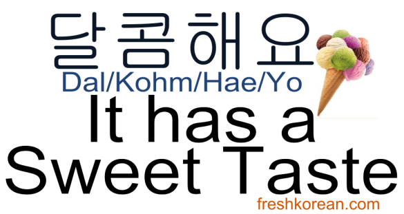 it-has-a-sweet-taste-fresh-korean-phrase