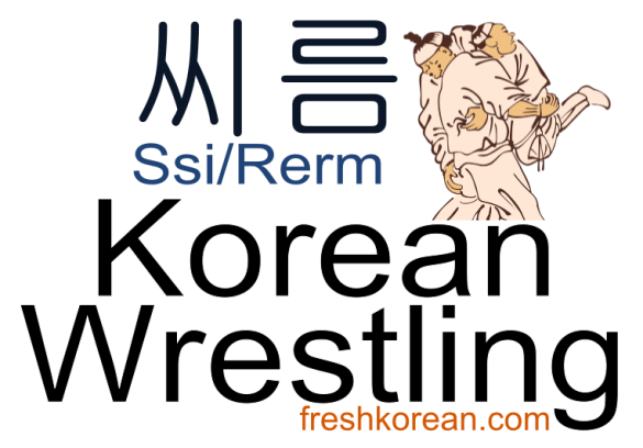 korean-wrestling-fresh-korean-phrase
