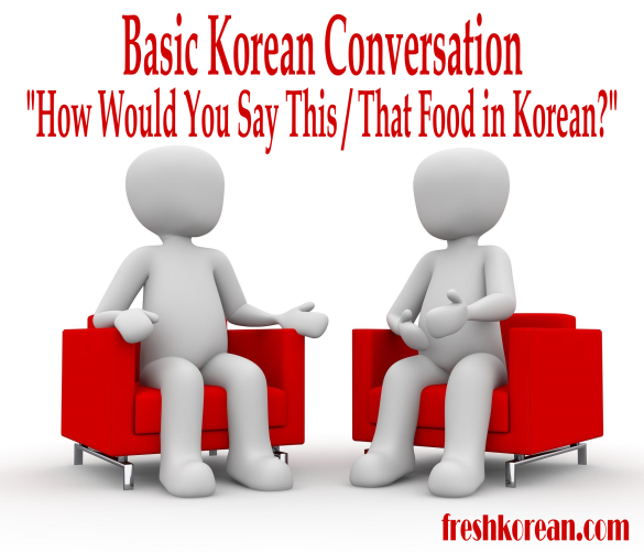 this-that-food-in-korean-conversation-banner