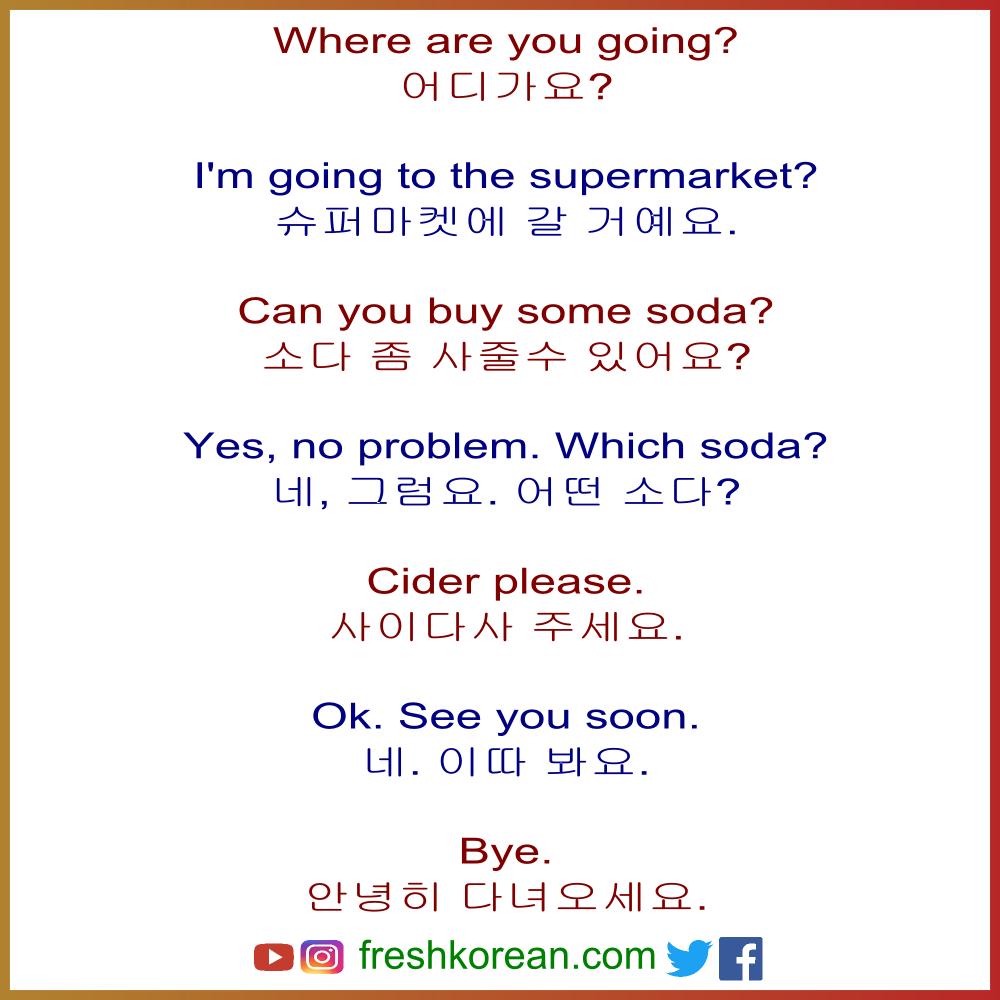 Korean song if you