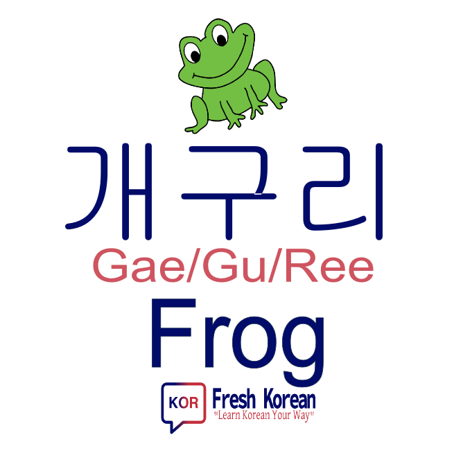 frog - Fresh Korean Phrase