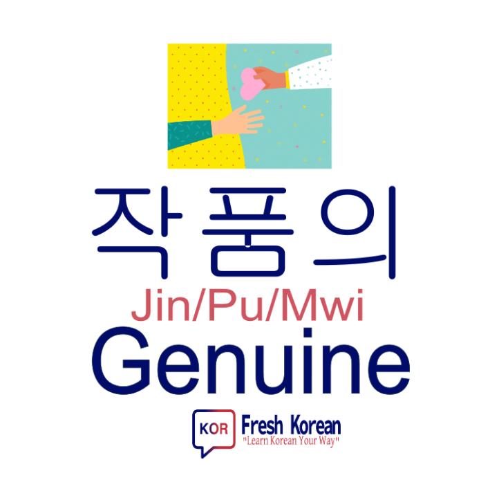 genuine - Fresh Korean Phrase