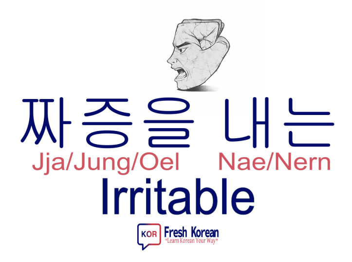 irritable - Fresh Korean Phrase