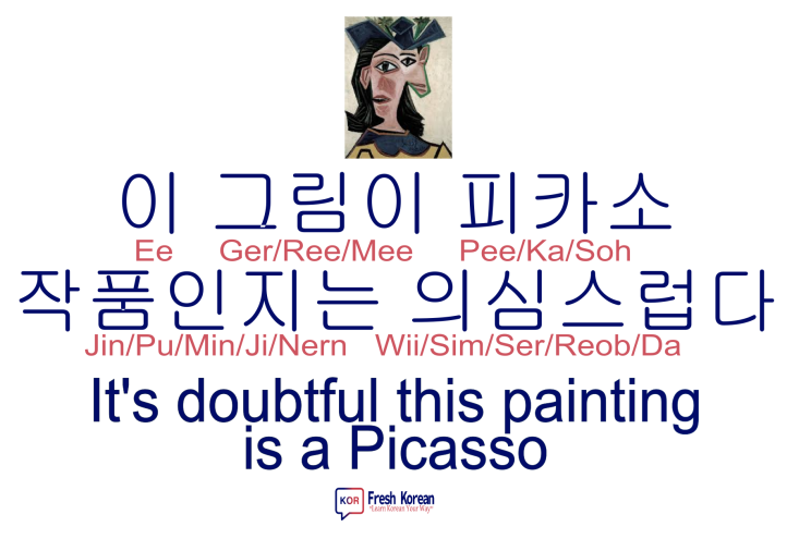 It's doubtful this painting is a picasso - Fresh Korean Phrase
