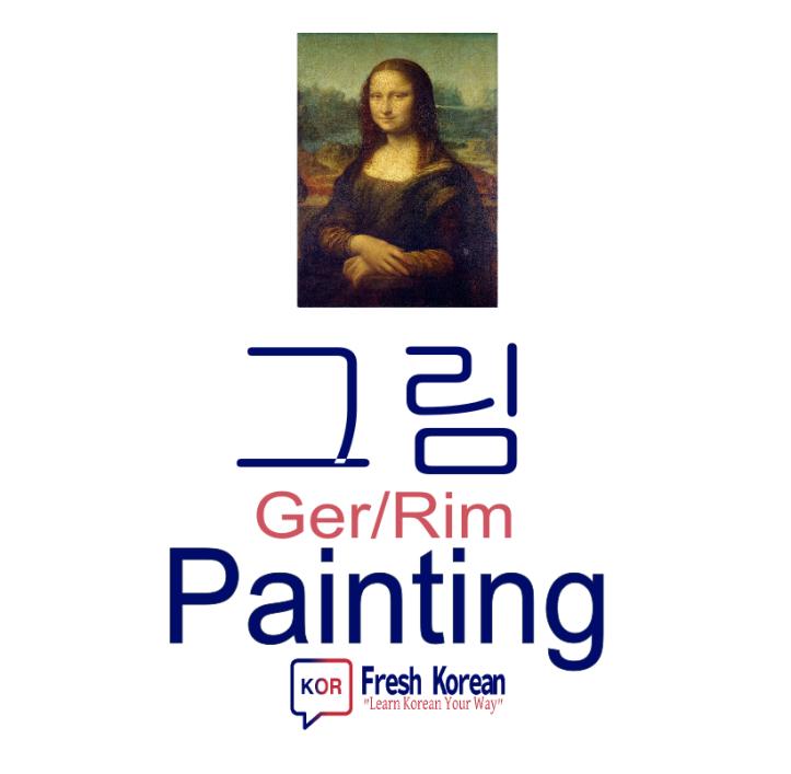 painting - Fresh Korean Phrase