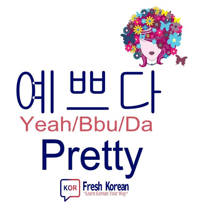 pretty - Fresh Korean Phrase