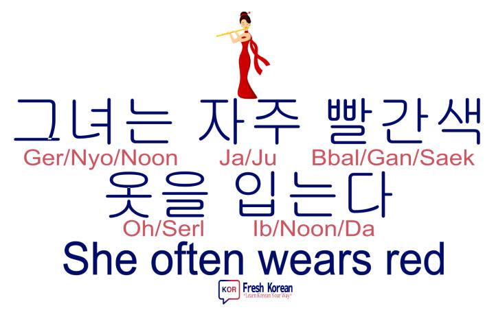 she often wears red - Fresh Korean Phrase
