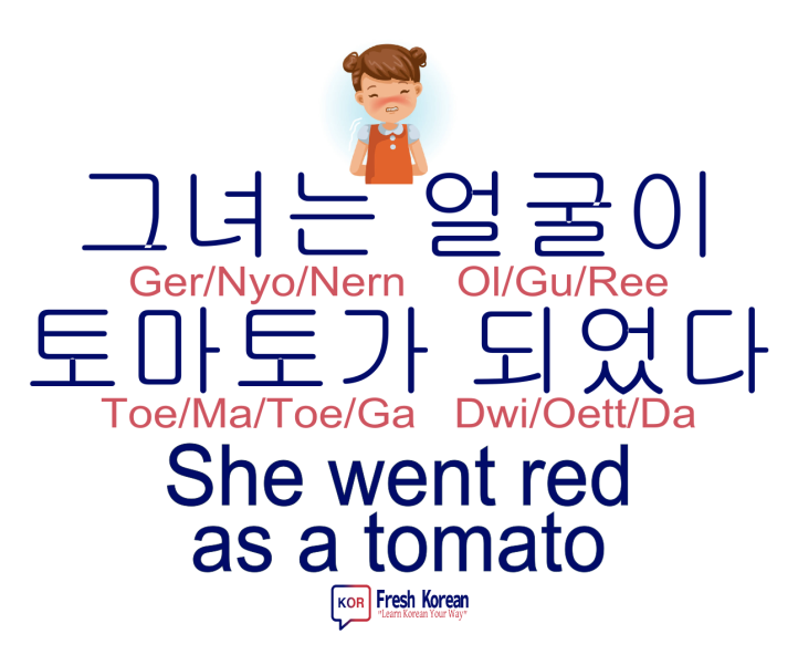 she went red as a tomato - Fresh Korean Phrase