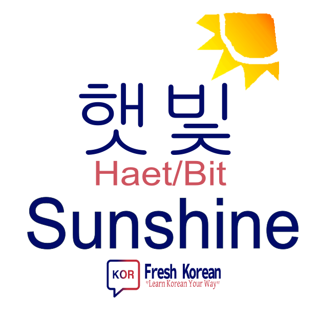 sunshine - Fresh Korean Phrase