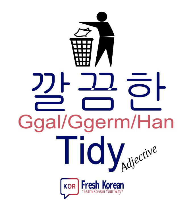 tidy adjective - Fresh Korean Phrase