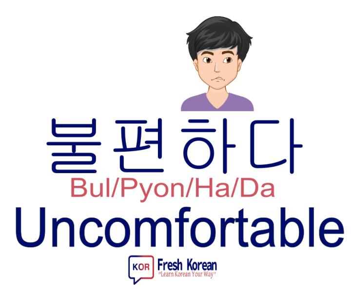 uncomfortable - Fresh Korean Phrase